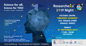 Researchers' Night 2019