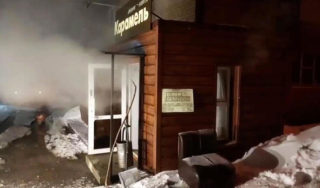 Boiling water kills 5 when heating pipe bursts in Russian hotel