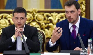 Ukraine's prime minister offers to resign over leaked audio